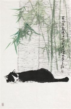 View 小憩 镜心 设色纸本 by Qin Tianzhu on artnet. Browse upcoming and past auction lots by Qin Tianzhu. Sumi E Painting, Korean Painting, Japanese Painting, Chinese Painting Flowers, Asian Cat, Culture Art, Oriental Cat, Japanese Cat, Japon Illustration
