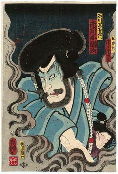 Ichieisai Yoshitsuya