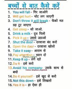 Basic English Sentences, English Verbs, English Phrases, Learn English Words, English Learning Spoken, Teaching English Grammar, English Writing Skills, English Transition Words, Hindi Language Learning