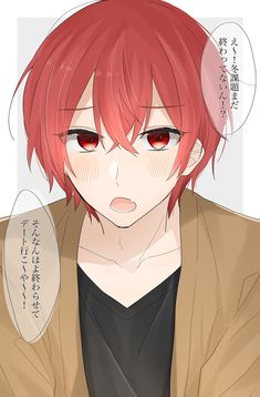 Cute Anime Boy, Hot Anime Guys, Vocaloid, Kawaii Anime, Manga Art, Anime Art, Pink Hair Anime, Anime Kunst, Dragon