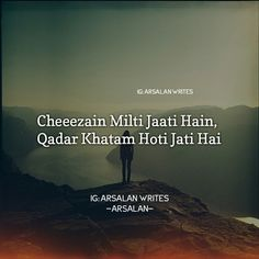 alone, men, and poetry image Khadar apni vyavahaar Par Nirbar hotha,agar jeena Hy Zindagi Soach k hi aage Badna khadar K e isaabse. Life Quotes Pictures, Real Life Quotes, True Love Quotes, Romantic Love Quotes, Strong Quotes, Sad Quotes, Relationship Quotes, Best Quotes, Inspirational Quotes