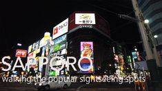 Location – From Sapporo station to Susukino, Central Sapporo Filmed – September 22nd, 2020 Note – Recorded in binaural audio. Enjoy the liveliness of Japan with your headphones of earbuds. ————————————- 00:00 – Intro 0:25 – Let's walk Sapporo 0:31 – Sapporo Station 6:35 – Former Hokkaido Government Office Building 15:28 – Sapporo clock tower [...] The post Sapporo. Walkin