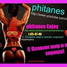 канал на youtube phitanes Enjoy!