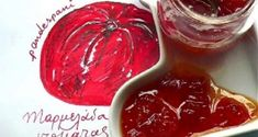 μαρμελάδα ντομάτας με kirsch - Pandespani.com
