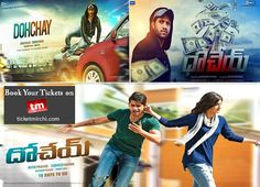 Booking opened for the movie ‪#‎Dohchay‬ in ‪#‎Guntur‬, Vizianagaram and Kurnool... visit www.ticketmirchi.com or call 7799323264 for bookings!!
