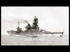 Japanese Battleship-Aircraft Carrier hybrid Hyūga, during her sea trials, 23 August 1943 Naval History, Military History, Imperial Japanese Navy, Merchant Marine, Navy Aircraft, Navy Ships, Aircraft Carrier, Battleship, Construction