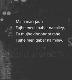 ppl who hv hurt me will nvr have any right to evn attend me funeral or cry over dead me . not evn my closest Words Hurt Quotes, Pain Quotes, Heart Quotes, True Words, True Quotes, Bewafa Quotes, Gulzar Quotes, Zindagi Quotes, Heartbroken Quotes