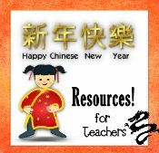 Lots of Resources for Chinese New Year