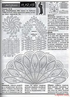 x18.jpg (500×694)