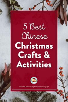 Want to get some fun Chinese resources or printable for Christmas? You are in the right place. I have created five simple, low prep, and engaging Chinese crafts and activities for your child. It includes DIY Christmas Wreath and decoration, Christmas cards, Christmas coloring pages, and dear Santa Letters, both in Chinese, English, and Pinyin. Click the image to take a look at my Chinese Christmas activities for you and your child. #learnchinese #homeschool #christmascrafts #fortunecookiemom Diy Christmas Lights, Christmas Colors, Christmas Diy, Christmas Cards, Christmas Activities, Christmas Crafts For Kids, Hands On Activities, Craft Activities, Chinese Christmas