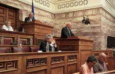 Τιμητική Εκδήλωση στη Βουλή των Ελλήνων για την 153η Επέτειο της Ένωσης των Επτανήσων με την Ελλάδα