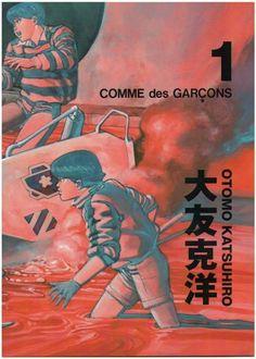 COMME des GARCONS × Katsuhiro Otomo