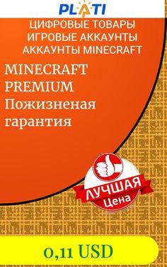 MINECRAFT PREMIUM Пожизненая гарантия Цифровые товары Игровые аккаунты Аккаунты Minecraft