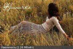 Tejidos realizados con amor para ti ...: Un linda falda.