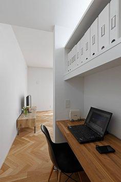 Modern Home Office Design Industrial Office Design, Home Office Design, Home Office Decor, Office Ideas, House Design, Home Decor, Office Nook, Study Rooms, Room Interior Design