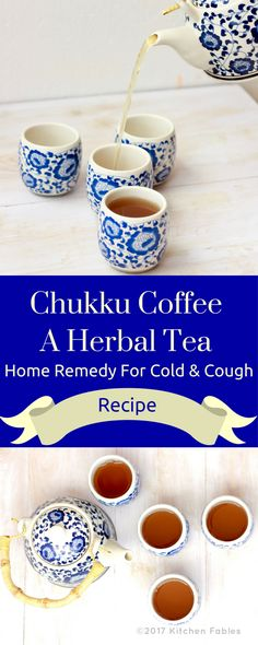 Recipe of Chukku Coffee - Home made Herbal Tea. Made with easily available herbs & spices it is a home remedy for cold and cough. Home Remedies For Mosquito, Home Remedies For Sunburn, Easy Snacks, Healthy Snacks, Healthy Drinks, Healthy Eating, Herbal Tea Benefits, Best Indian Recipes, Road Trip Snacks