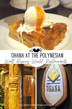 One of the BEST Walt Disney World Restaurants is not even found in the Parks! But instead, over at The Polynesian Resort. 'Ohana offers family style dining at an amazing price, complete with Stitch at breakfast and music and lei's at night. Here's everything you can find on the Ohana menu and why we always book this disney Restaurant. #disneyrestaurant #disneyvacation #disneytips #ohanarestaurant #polynesianresort #polkadotpixies Disney Tips, Disney Food, Walt Disney, Disney Recipes, Best Disney Restaurants, Family Style Restaurants, Pineapple Coconut Bread, Pineapple Drinks, Dining Menu