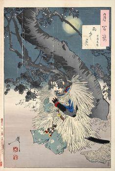 雨中月 児島高徳(『月百姿』シリーズ/画・月岡芳年)の拡大画像
