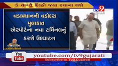 PM Narendra Modi to inaugurate international terminal at Harni airport in Vadodara today.  Subscribe to Tv9 Gujarati https://www.youtube.com/tv9gujarati Like us on Facebook at https://www.facebook.com/tv9gujarati Follow us on Twitter at https://twitter.com/Tv9Gujarati Follow us on Dailymotion at http://www.dailymotion.com/GujaratTV9 Circle us on Google+ : https://plus.google.com/+tv9gujarat Follow us on Pinterest at http://www.pinterest.com/tv9gujarati/