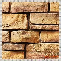 https://aitash.com/decor-stone/decor-stone-utes.html