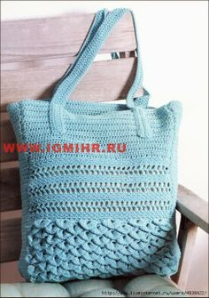 Crochet Bag Fresh 30 Easy Crochet tote Bag Patterns Of Innovative 49 Models Crochet Bag Crochet Bag ~ Find Out Very solutions About Innovative 49 Models Crochet Bag Pertaining to Distinctive Easy Peasy Little Kidz Bag Crochet Pattern No 504 On Crochet Bag Crochet Diy, Crochet Tote, Crochet Handbags, Crochet Purses, Bead Crochet, Tote Pattern, Knitted Bags, Crochet Accessories, Crochet Projects