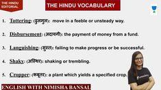 English With Nimisha Bansal In 2020 Vocabulary English Progress
