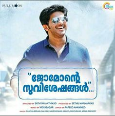 role models english movie free download