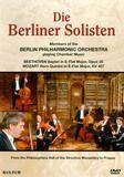 Die Berliner Solisten: Beethoven - Septet in E-Flat Major/Mozart - Horn Quintet in E-Flat Major [DVD] [English] [2009], 15476203