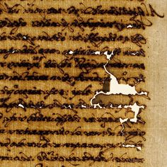 We can see in this image a fragment of the terrible effects of ferrogalick ink in a Renaissance manuscript, at a time when this type of ink was still used. All copyrights belong to Yale University Library.