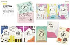 今注目されている流行デザインを厳選して紹介する「デザイントレンド アーカイブ」シリーズの第二弾。「DM」をテーマとした特集とともに、デザイントレンドの最先端を学ぶことができる一冊です。 Web Design, Book Design, Layout Design, Design Girl, Brochure Cover, Brochure Design, Leaflet Layout, Name Card Design, Japanese Graphic Design