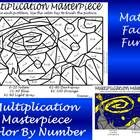 This is a little activity for your students to complete during math groups, etc to help them memorize those math facts. Students first solve all of...