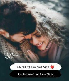 Thank you Babu 💎 Miss Bushra Kakar💎 Hug Quotes, Sweet Quotes, Cute Love Quotes, Romantic Love Quotes, Wise Quotes, Urdu Quotes, Islamic Quotes, Love Sayri, Distance Relationship Quotes