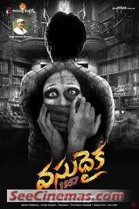 Latest Telugu Movies In 2016