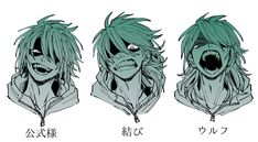 Anime Faces Expressions, Drawing Expressions, Sketch Inspiration, Character Design Inspiration, Anime Character Drawing, Character Art, Cool Sketches, Drawing Reference Poses, Drawing Base