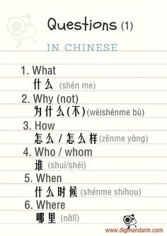 Questions in Chinese