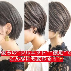 Pin on Hair styles Pin on Hair styles Asian Short Hair, Short Grey Hair, Short Hair Cuts, Pelo Pixie, Shot Hair Styles, Hair Arrange, Trending Haircuts, Short Bob Hairstyles, Love Hair