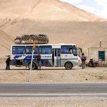 The stuff of travel writers' nightmares - Lonely Planet