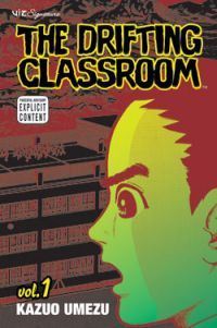 Sho Takamatsu, a sixth grader, proceeds to school following a bitter argument with his mother about her throwing out his things. But as Sho attends his class, a tremor suddenly shakes the facility, and the students and faculty find that the school has somehow been transported into a wasteland.