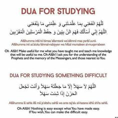 Dua for Studying and Tips to get good Marks in Exam - Islam Hashtag inspirational quotes Dua for Studying and Tips to get good Marks in Exam - Islam Hashtag Islamic Inspirational Quotes, Beautiful Islamic Quotes, Islamic Teachings, Islamic Dua, Dua For Studying, Hadith Islam, Duaa Islam, Islam Quran, Alhamdulillah
