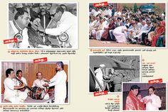 அன்று... - ஆனந்த விகடன் - 2012-05-23