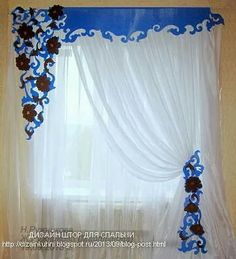 Home Curtains, Kitchen Curtains, Window Curtains, Curtain Holder, Curtain Rods, Home Design Decor, House Design, Home Decor, Window Coverings