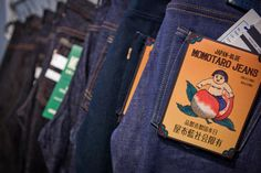 "true-undrcvr: "" Momotaro Jeans "" Copper Label by Japan Blue Momotaro Jeans, Vintage Denim, Vintage Fashion, Raw Denim, Men's Denim, Japanese Denim, Brand Me, Joes Jeans, Men's Collection"