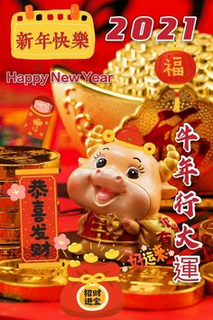 Chinese New Year Greetings Quotes, Cny Greetings, Happy New Year Greetings, Good Morning Greetings, Chinese New Year Cake, Chinese New Year Wishes, Chinese New Year Design, Chinese New Year Crafts, Chinese New Year Wallpaper