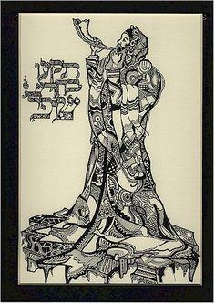blowing the shofar - lithograph by Jerusalem artist David Yohanan
