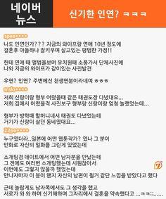 댓글헌터84편_조금은 따뜻한 이야기 外_3