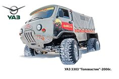 Expedition Truck, Offroader, 4x4 Van, 4x4 Trucks, Modified Cars, Classic Trucks, Custom Cars, Concept Cars, Motor Car