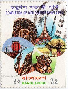 Bangladesh. COMPLETION OF 14th CENTENARY OF BENGALI ERA. Scott 426 A171, Issued 1993 Apr 14, 2. /ldb.