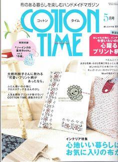 cotton time 2008-5 - 奕星 - Picasa Webalbumok