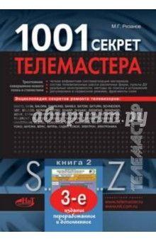 19 best Наука и образование images on Pinterest   Bb, Cartoons and Comic 26aa9a293a9