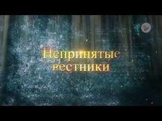 О чем Рерих предупреждал Россию в 1926 году?